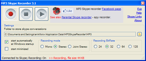 MP3 Skype Recorder main window